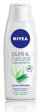 NIVEA / Очищающее молочко PURE & NATURAL