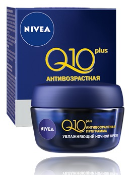 NIVEA / Ночной крем против морщин Q10 PLUS