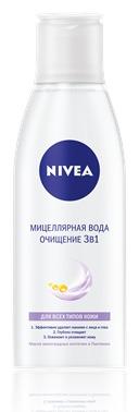 NIVEA / Мицеллярная вода Очищение 3 в 1