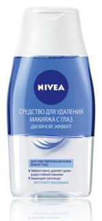 Средство для удаления макияжа NIVEA
