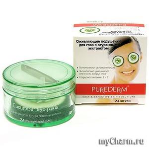 Purederm / Оживляющие подушечки для глаз с огуречным экстрактом