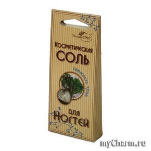 DNC / Ккосметическая соль Свежесть трав для ногтей.