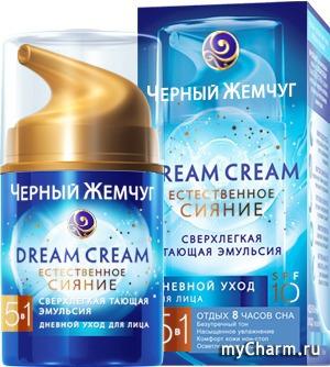 """""""Черный жемчуг"""" / Dream Cream Естественное Сияние Сверхлёгкая Тающая Эмульсия"""