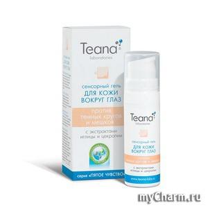 Teana / Сенсорный гель для кожи вокруг глаз с экстрактами иглицы и цекропии От тёмных кругов и мешков