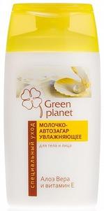 Молочко-автозагар для тела и лица Green Planet