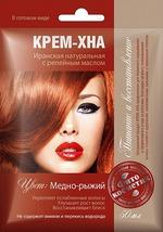 Крем-Хна Fitокосметик
