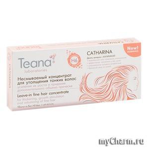 Teana / Несмываемый концентрат для утолщения тонких волос, усиления их роста и придания дополнительного объема прическе Катарина