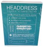 Сыворотка - концентрат HeadDress