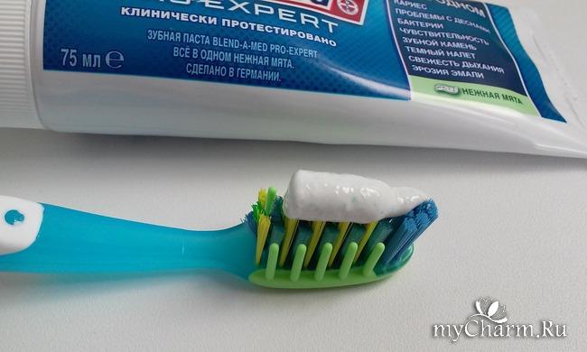 Зубная паста меняющая цвет