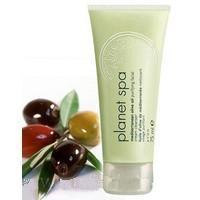 Avon / Маска для лица Mediterranean Olive Hydrating Face Mask Planet Spa