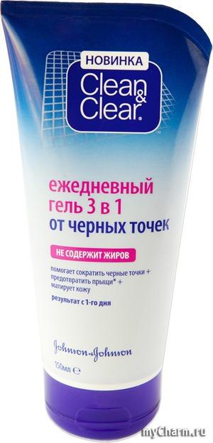Избавляемся от черных точек с Clean & Clear®
