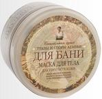 маска для тела Рецепты бабушки Агафьи