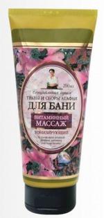 массаж  для бани Рецепты бабушки Агафьи