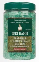 соль для бани  для ног Рецепты бабушки Агафьи