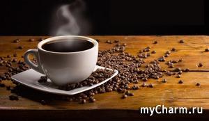 5 поводов выпить чашку кофе