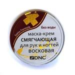 Крем-маска DNC