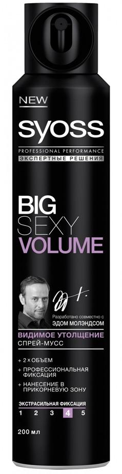 Syoss / Спрей-мусс для укладки Big Sexy Volume «Видимое утолщение»