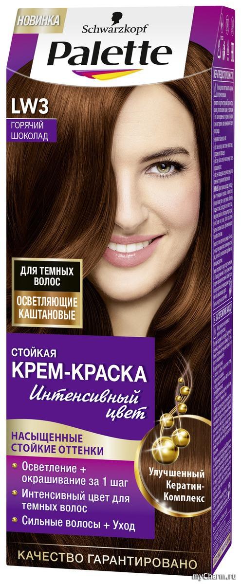 Краска для тёмных волос с осветляющим эффектом