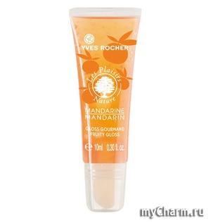 Yves Rocher / Блеск для Губ Mandarin Fruity Jelly Lip Gloss