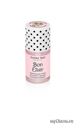 Vivienne Sabo / BON ELIXIR Укрепляющая основа для ногтей с кальцием и экстрактом фукуса