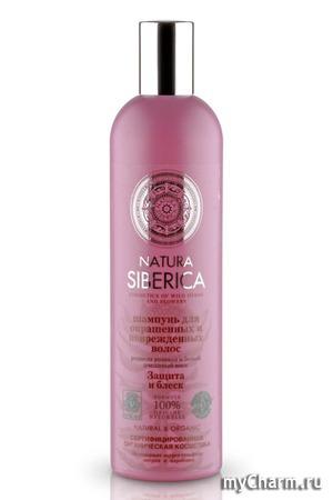 Natura Siberica / Шампунь для окрашенных и поврежденных волос Защита и Блеск