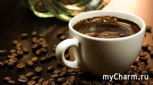 Кофе... вред или польза?