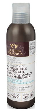 Молочко для умывания Planeta Organica