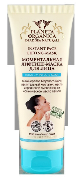 Planeta Organica / Лифтинг-маска для лица Instnt Face Liftig-Mask