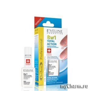 Eveline Cosmetics / Средство для укрепления ногтей 8 в 1