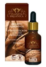 Масло для рук и ногтей Planeta Organica
