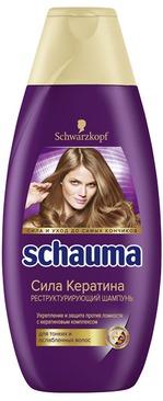 для тонких и ослабленных волос SCHAUMA