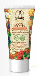 маска для лица Рецепты бабушки Агафьи