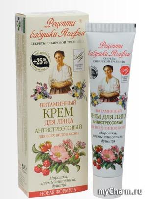 """""""Рецепты бабушки Агафьи"""" / Крем для лица антистрессовый витаминный для всех типов кожи."""