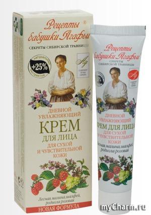 """""""Рецепты бабушки Агафьи"""" / Крем для лица питательный ночной. Для сухой и чувствительной кожи."""