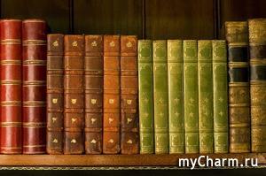 Книги или поговорим о духовной красоте