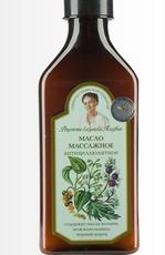 масло массажное Рецепты бабушки Агафьи
