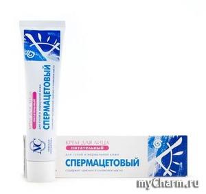 """""""Невская косметика"""" / «Спермацетовый», крем для лица питательный для сухой и нормальной кожи"""
