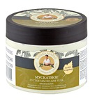 Масло для тела Рецепты бабушки Агафьи