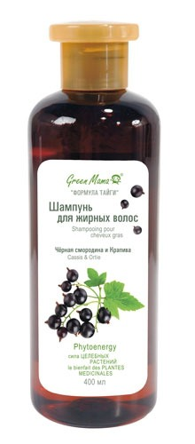 Green Mama / Шампунь для жирных волос Черная смородина и Крапива.