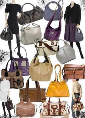 Сумки, сумки, сумочки...
