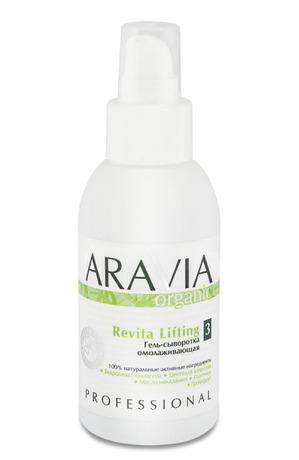 """Aravia / Organic """"Revita Lifting"""" Гель-сыворотка омолаживающая"""