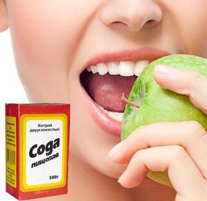 Можно ли использовать соду в качестве зубной пасты?