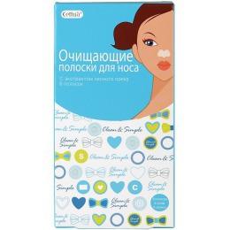 Cettua / Очищающие полоски для носа с экстрактом лесного ореха