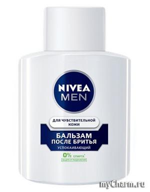 Nivea Men / Бальзам после бритья успокаивающий