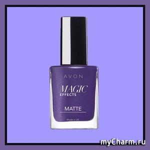Avon / Лак для ногтей MAGIC effects MATTE