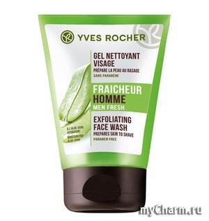 Yves Rocher / Очищающий гель для лица Gel Nettoyant visage Fraicheur Homme Exfoliating face wash.