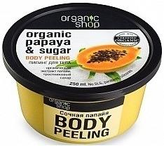 organic shop / пилинг для тела сочная папайа