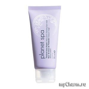 Avon / Очищающая маска для лица planet spa Thailand lotus flower deep pore cleansing face mask