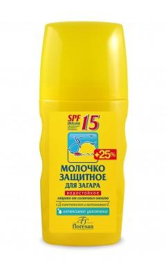 Floresan / Молочко защитное для загара SPF15. Водостойкое