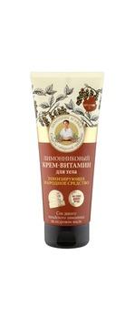 крем-витамин для тела Рецепты бабушки Агафьи